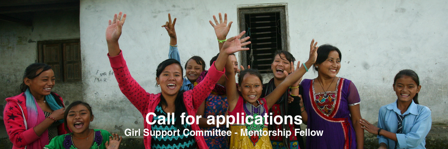 Call for Application – Girl Support Committee – Mentorship Fellow